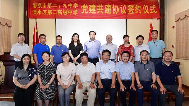 走访红色李巷,南京二十九中党员教师这样开展党史学习教育