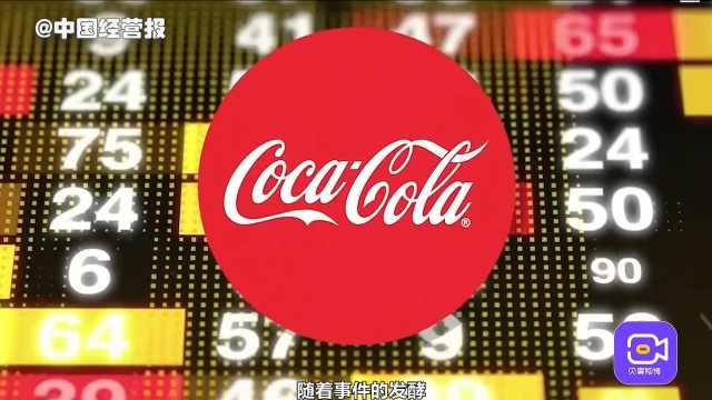 被C罗拒绝市值蒸发200亿?可口可乐其实是最大赢家!