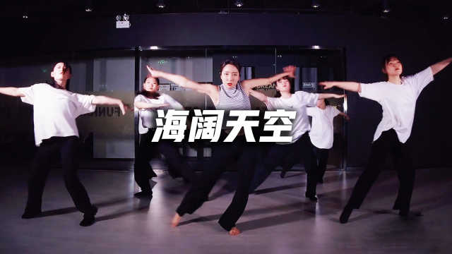 小雪编舞《海阔天空》,用舞蹈对话内心