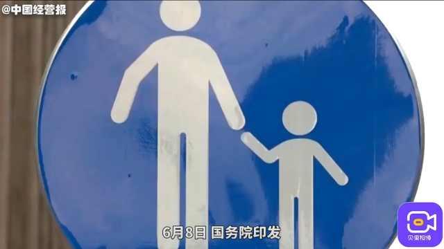 男性育儿非主流?带薪父亲陪产假延长了,全职爸爸会更多吗?