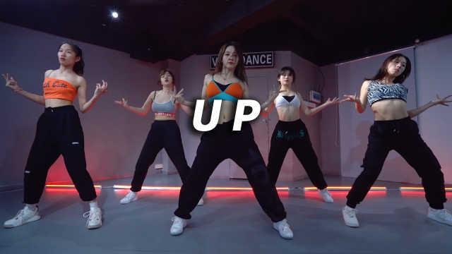 苗苗编舞Cardi B《UP》,酷辣值up!