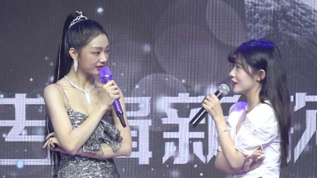 李紫婷开启新歌首唱会,赖美云惊喜现身