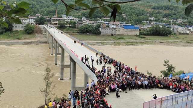 陕西千年渡口终于通桥!村民敲锣打鼓庆祝,几代人坐船成历史