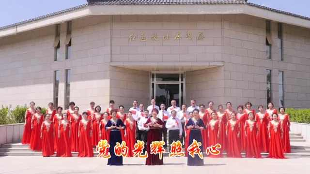 【唱支山歌给党听】庆阳市老年大学向建党100周年献礼