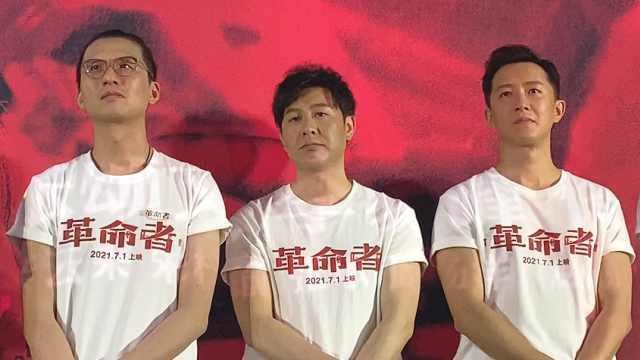 《革命者》献礼建党百年,张颂文饰演李大钊获一致好评