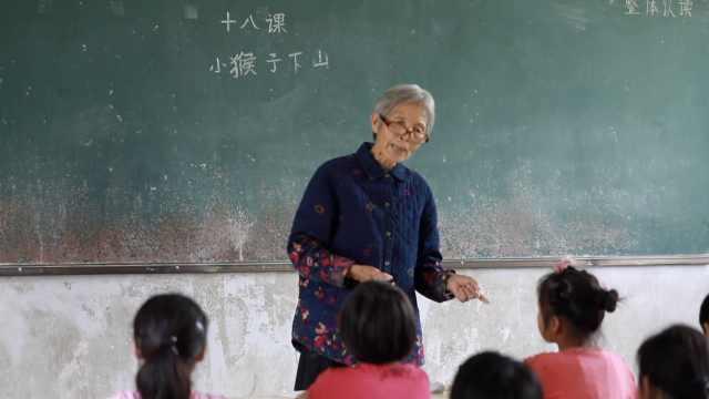 8旬乡村教师教了58年书,1家4代20人都是她学生