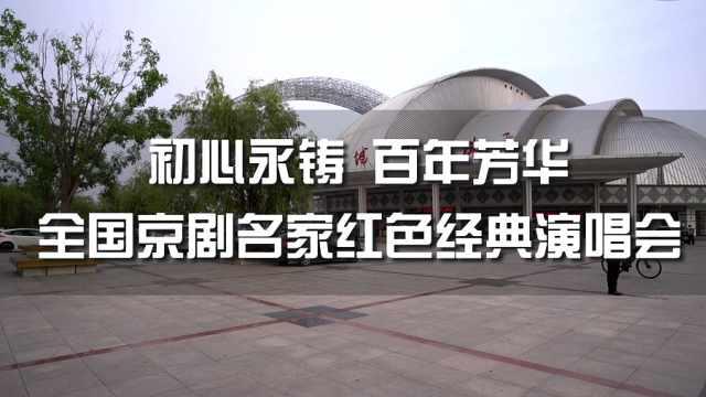 庆中国共产党成立100周年,唱响爱党爱国的主旋律