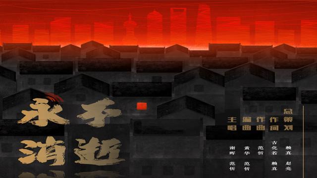 """上海电信""""声""""情告白,打造《永不消逝》献礼建党100周年"""