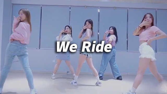 雅柏菲卡翻跳Brave Girls《We Ride》,夏日有点甜