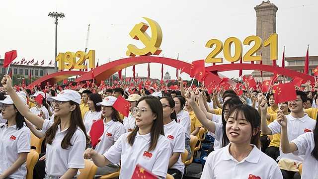百年征程 中国共产党没有辜负中国