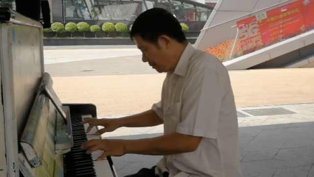 街头摆公共钢琴,装修工每天去练:有琴弹都不生病了