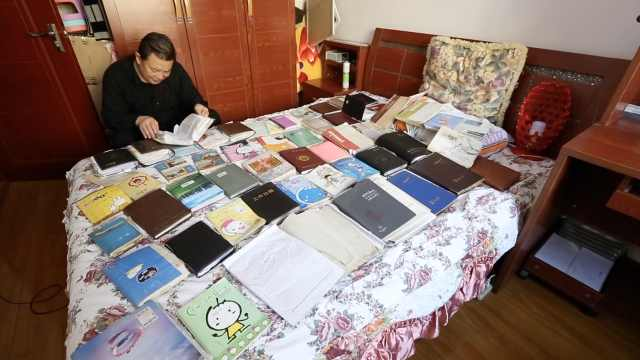 大叔写2百万字日记记录爱人日常:把她当女儿养