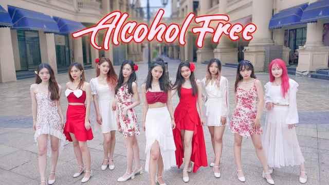 坐标成都, 下班一起跳舞吗|Alcohol Free-TWICE