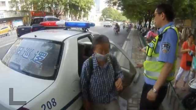 81岁进城老太乘公交投币20元找零未果不下车,民警操作暖心