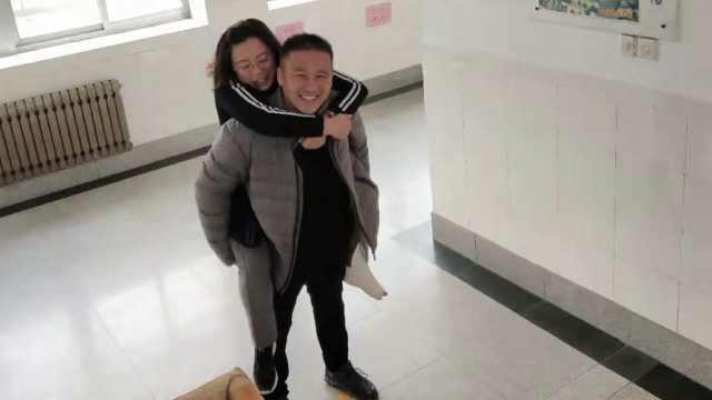 班主任脚受伤放心不下学生,丈夫每天背去上课