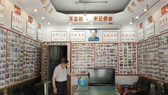 87岁老人花费40万环游世界,上万张照片贴成展示厅