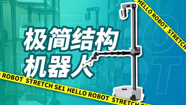 拆零拣选+库存盘点+巡检,来看看这款多功能的新型机器人