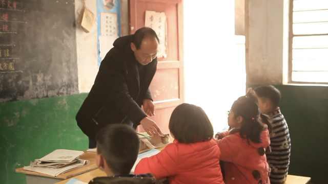 他在深山教学31年,放弃去镇里当校长