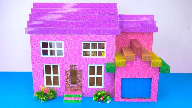 DIY迷你娃娃屋,我的世界粉色小木屋