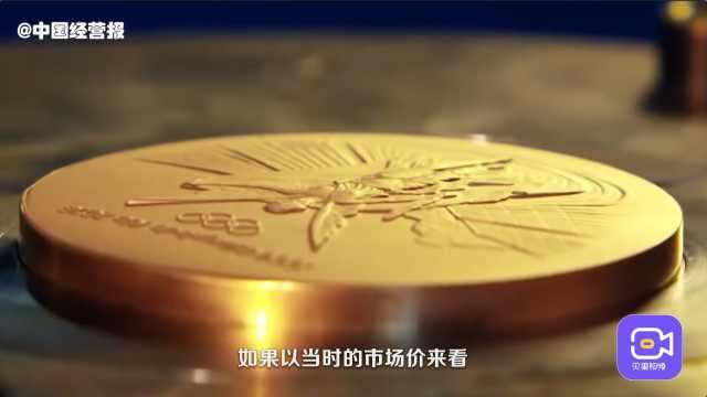 奥运金牌真值钱么?奖牌黄金只有6克,背后意义却无法衡量!