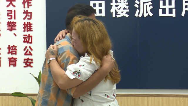 终于找到你!江苏失散25年兄妹洒泪拥抱