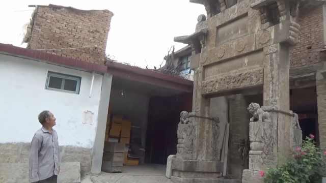 这座牌坊被誉为齐鲁第一!道光皇帝亲笔题书,背后还有个故事