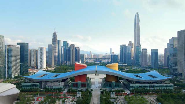 中国共产党与世界政党领导人峰会 世界城市中的翘楚--深圳