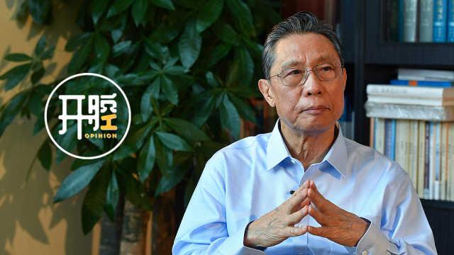 钟南山开腔|中国疫苗安全性高