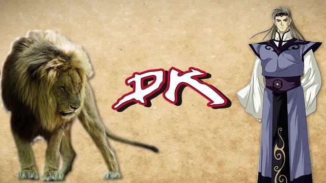 古人作死花样多,汉武帝儿子爱跟狮子打架,居然还赢了