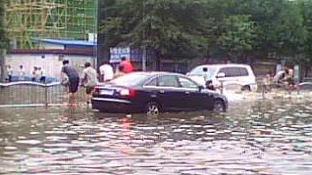 郑州特大暴雨灾情,科技企业如何行动?