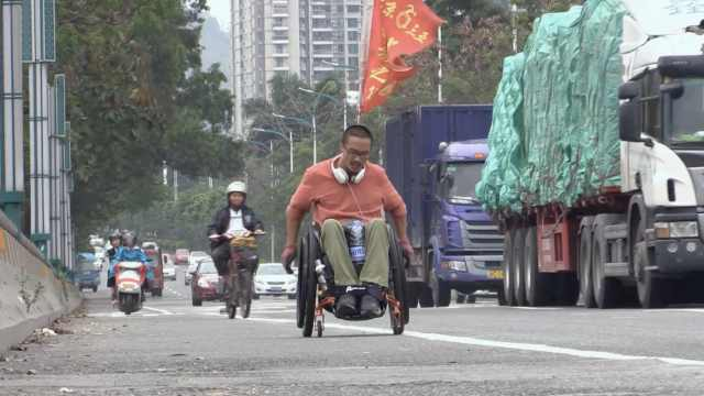 他患病截瘫曾想自杀,被阻拦后手推轮椅游全国