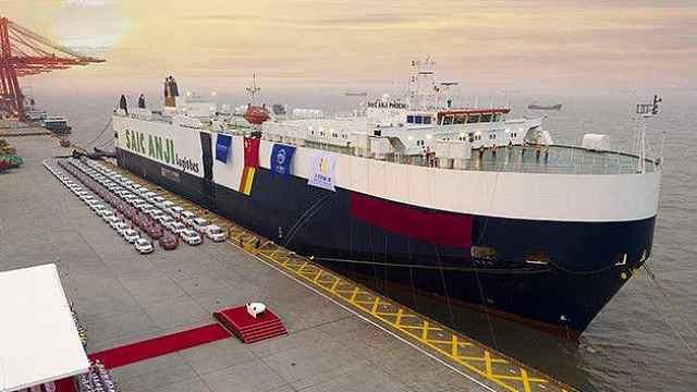 出海物流靠抢船?上汽高管:还好我们自己有船!