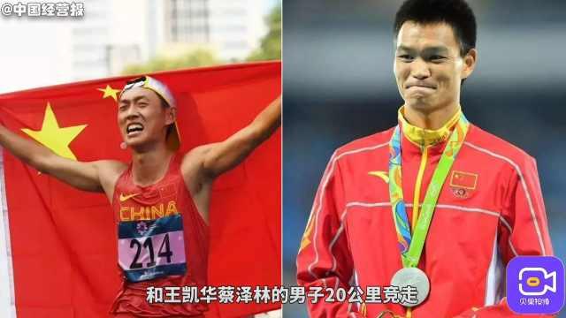 东京奥运即将开幕,中国参加228项比赛,可能夺得40枚金牌!