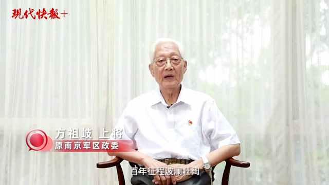 """""""我比任何时候更懂你""""系列短视频上线!86岁老将军重磅推荐"""