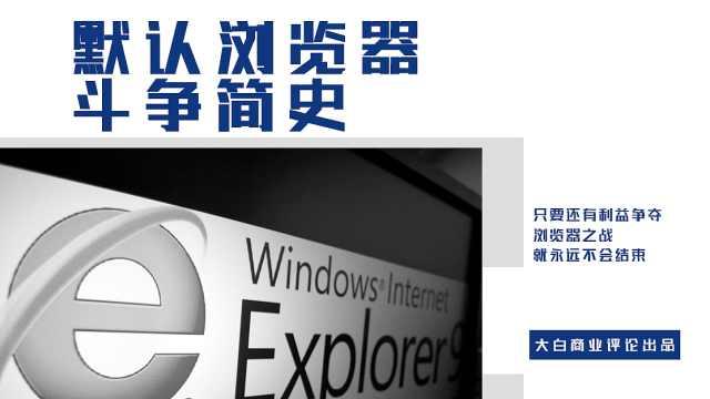 浏览器压缩字幕版