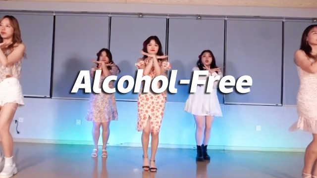 雅柏菲卡翻跳TWICE-《Alcohol-Free》,清纯甜妹
