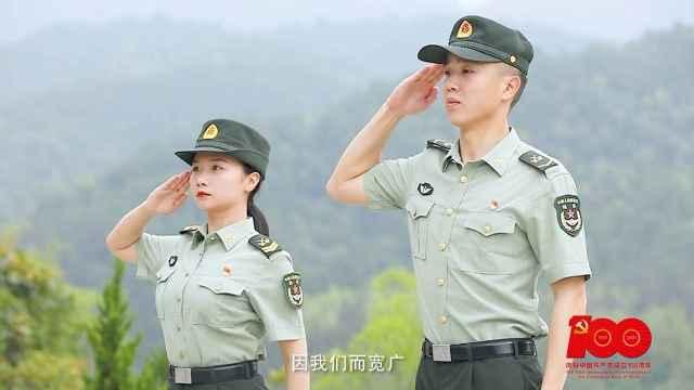 """军校""""假期党课""""!青青讲述人带大家""""云""""游三湾"""