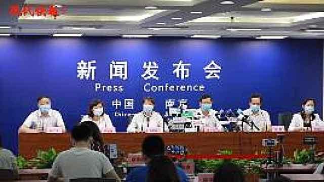 最新通报:南京累计报告本土确诊病例153例,4例为重型