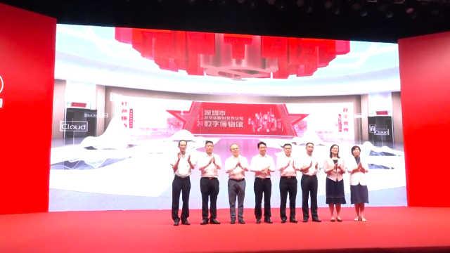 深圳国有企业与股份合作公司合作发展推介会龙华专场成功举办