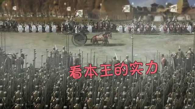 打仗不打人?古代打仗方式你万万想不到
