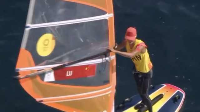 卢云秀女子帆板夺金:从倒数第二到奥运冠军