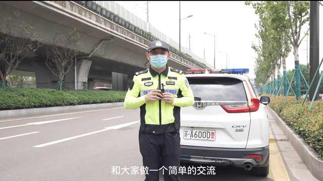 《小北说交通》特别篇:疫情防控安全行车