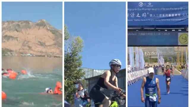 真是铁人!8国300人在青海搞铁人三项比赛,赛道全球海拔最高