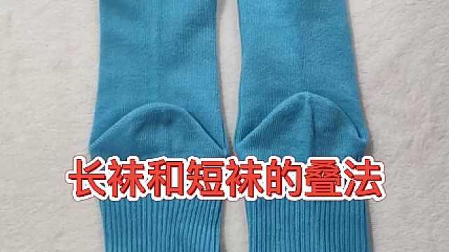 夏日长袜or短袜的收纳方法,无保留送上!
