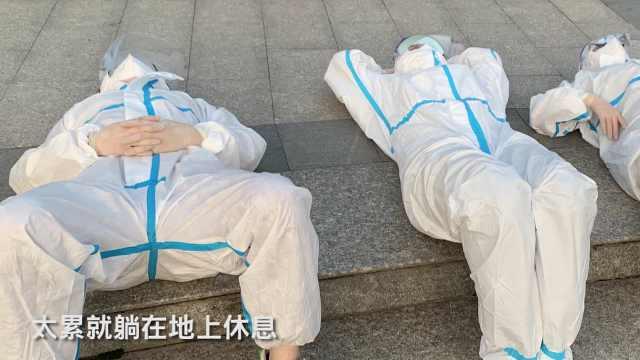 """""""最美天使来咱们家啦"""",南京抗疫医生听到这句话倍感欣慰"""