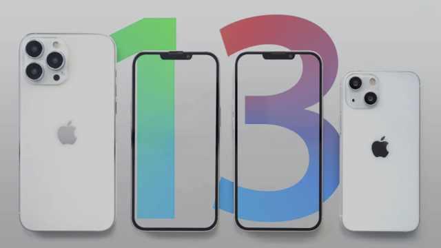 iPhone13蓄势待发,多家中国企业加入苹果供应链