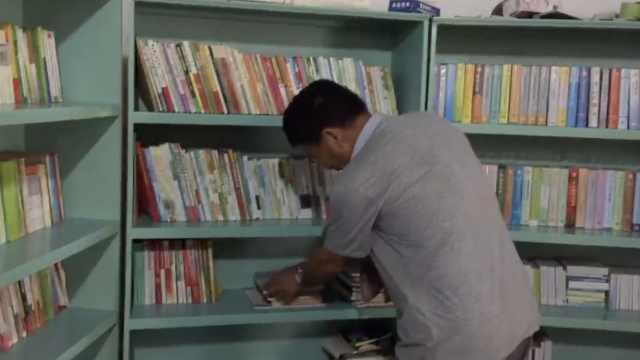 共享知识!7旬大爷建免费书屋近20年:精神财富比物质财富强
