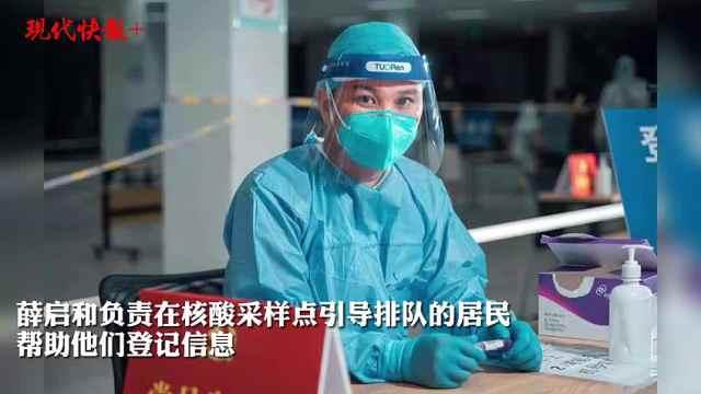 南京一龙虾店老板关店做起防疫志愿者