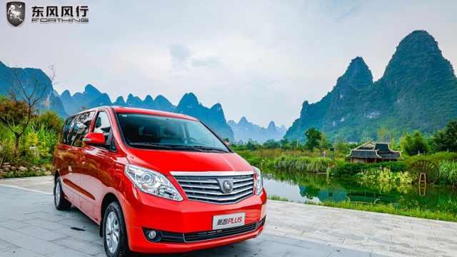 十万元级MPV市场迎来强力选手,菱智PLUS旅行版正式上市