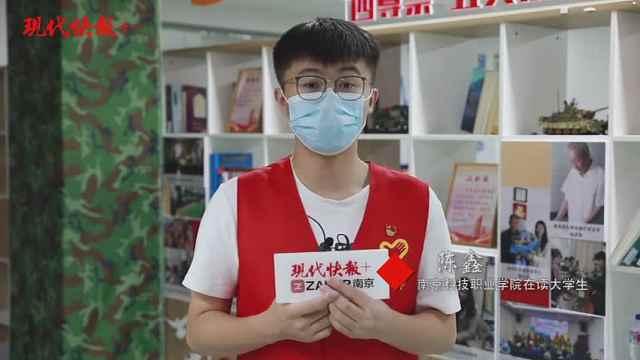 从90后到00后,南京青年志愿者在战疫一线绽放青春力量